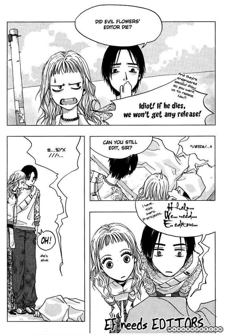 Happy Rush 2 Page 1