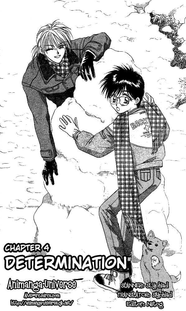 Tsuki no Umareru Yoru 4 Page 2