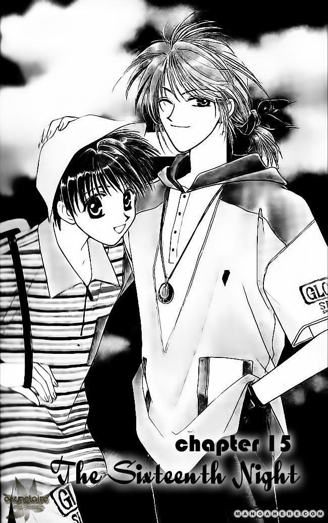 Tsuki no Umareru Yoru 15 Page 1