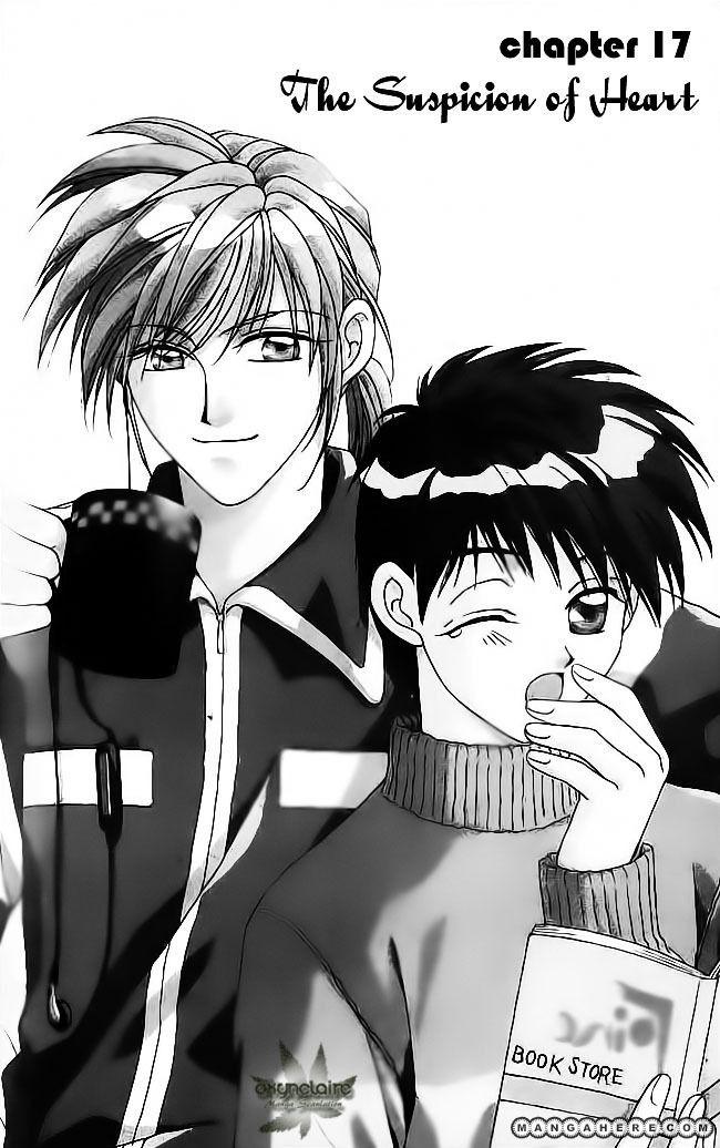 Tsuki no Umareru Yoru 17 Page 1