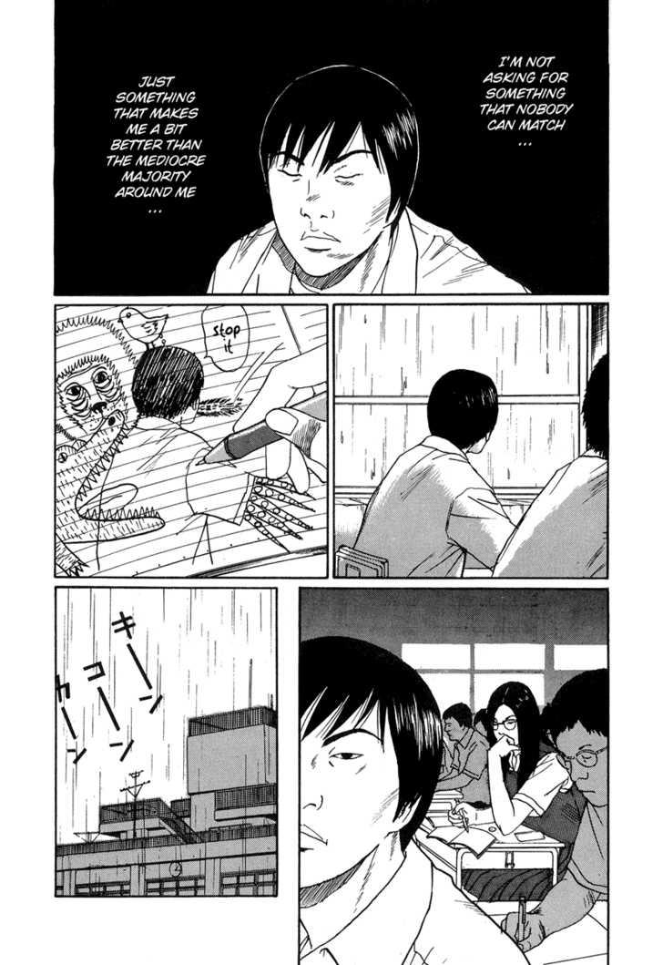 Himizu 4 Page 2