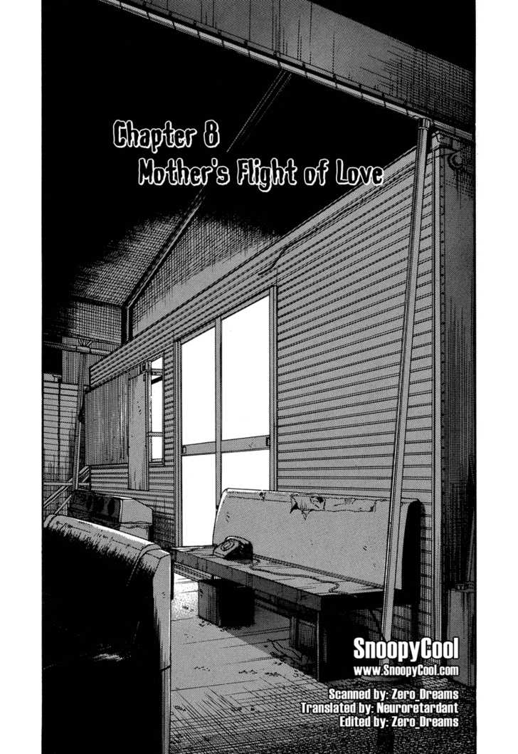 Himizu 8 Page 1
