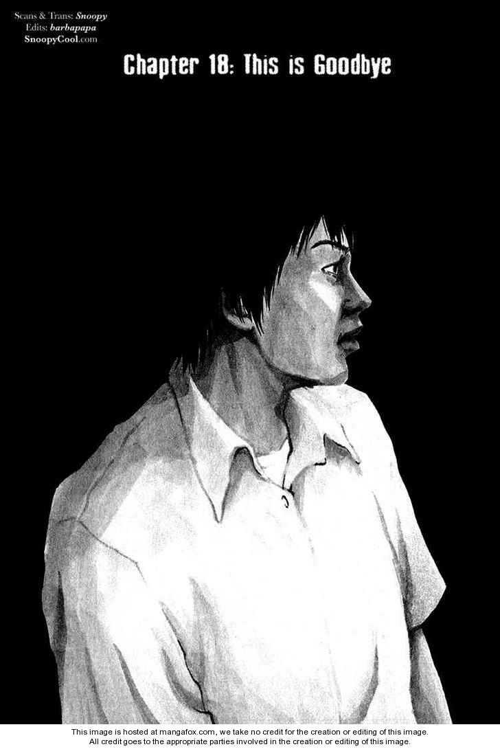 Himizu 18 Page 1