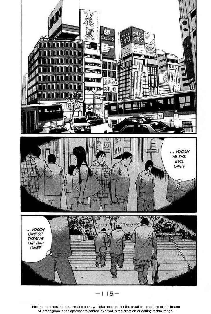 Himizu 18 Page 2
