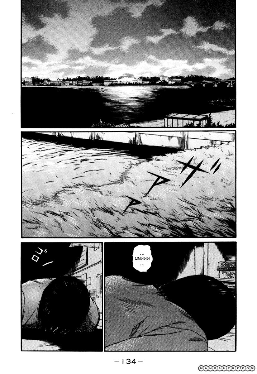 Himizu 19 Page 2