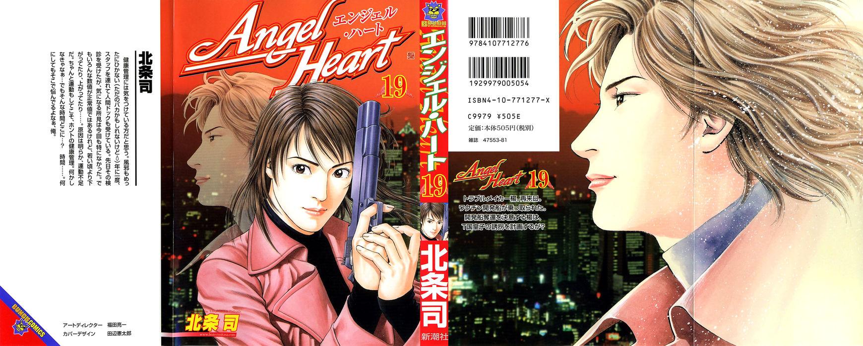 Angel Heart 199 Page 1