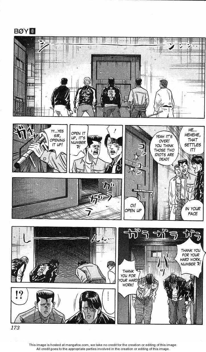 Hareluya II Boy 69 Page 3