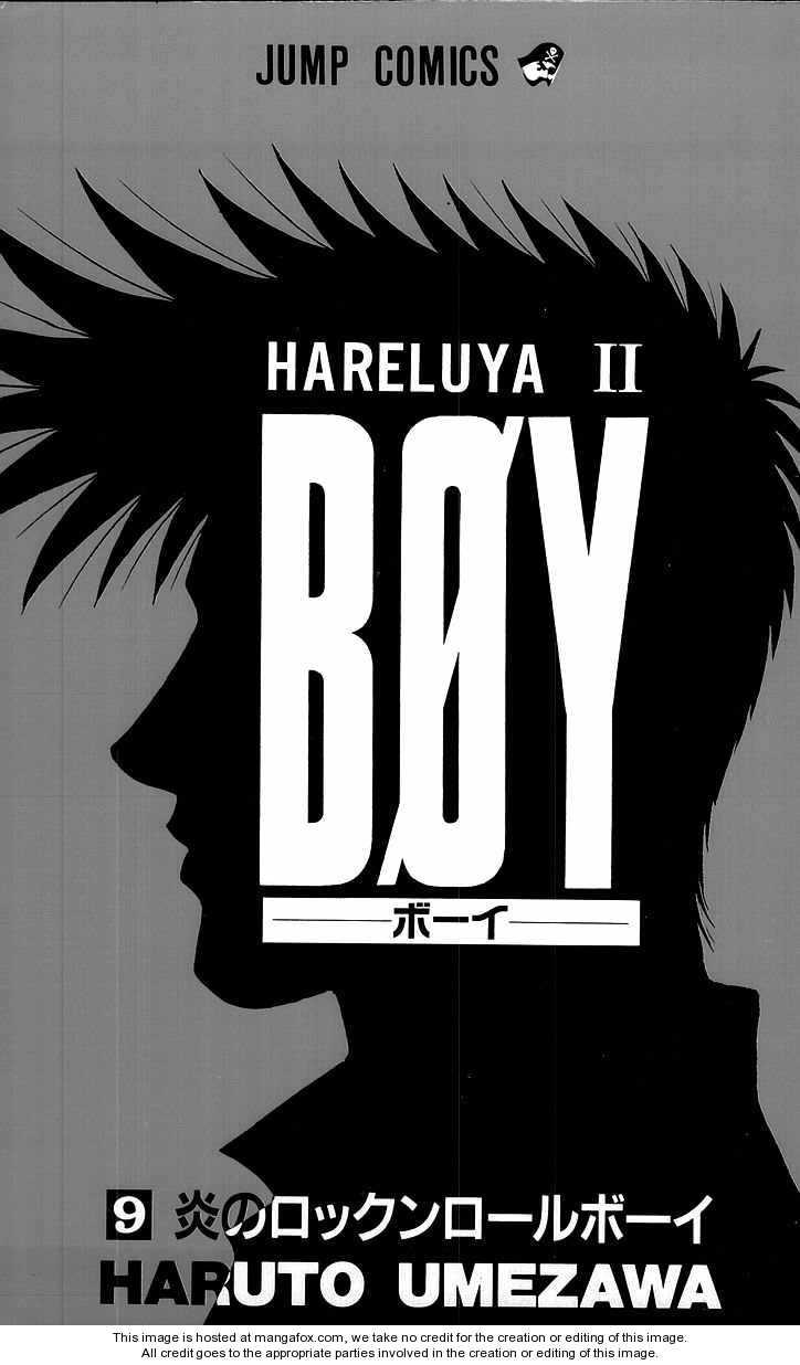 Hareluya II Boy 70 Page 1