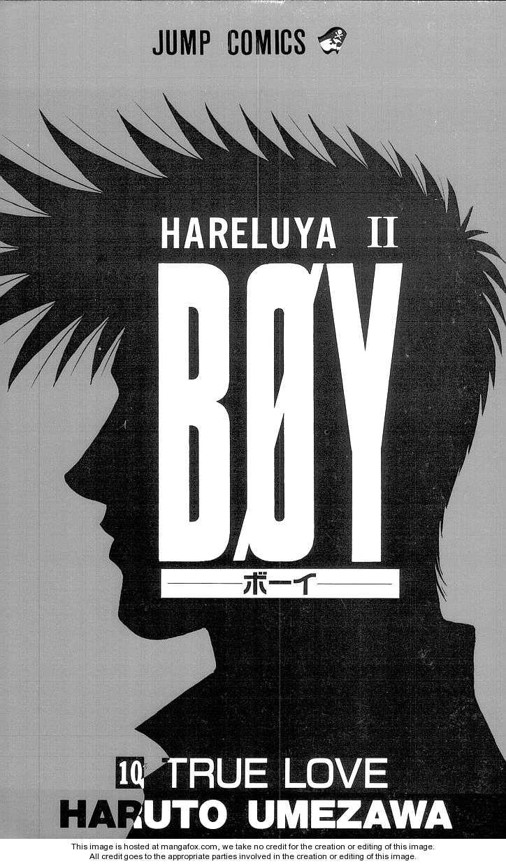 Hareluya II Boy 80 Page 1