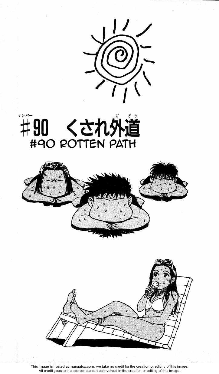 Hareluya II Boy 90 Page 1