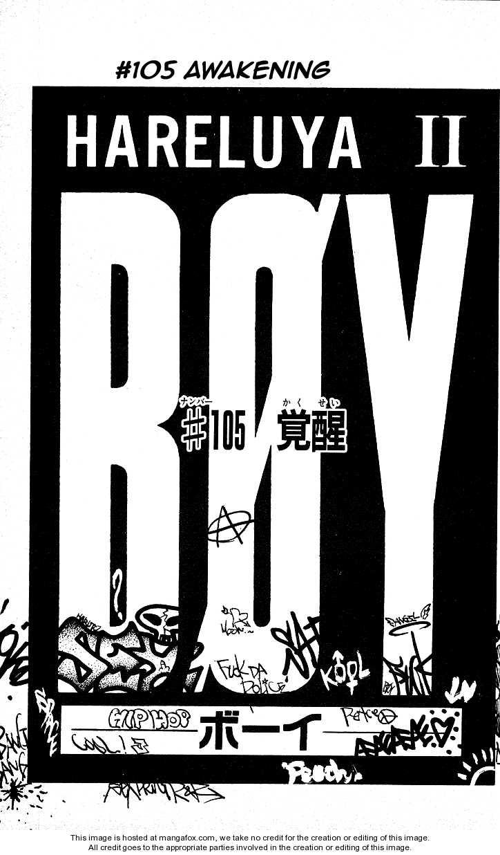 Hareluya II Boy 105 Page 1