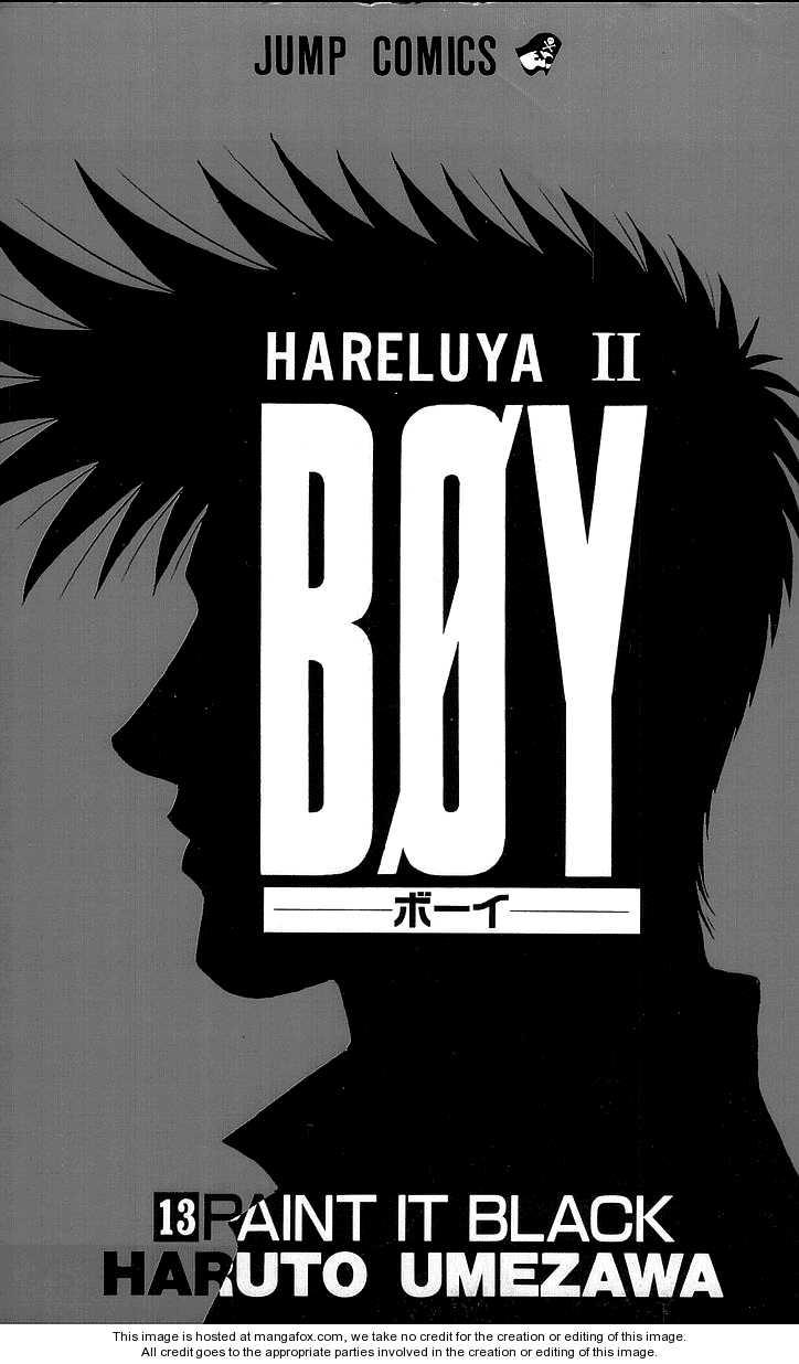 Hareluya II Boy 107 Page 1