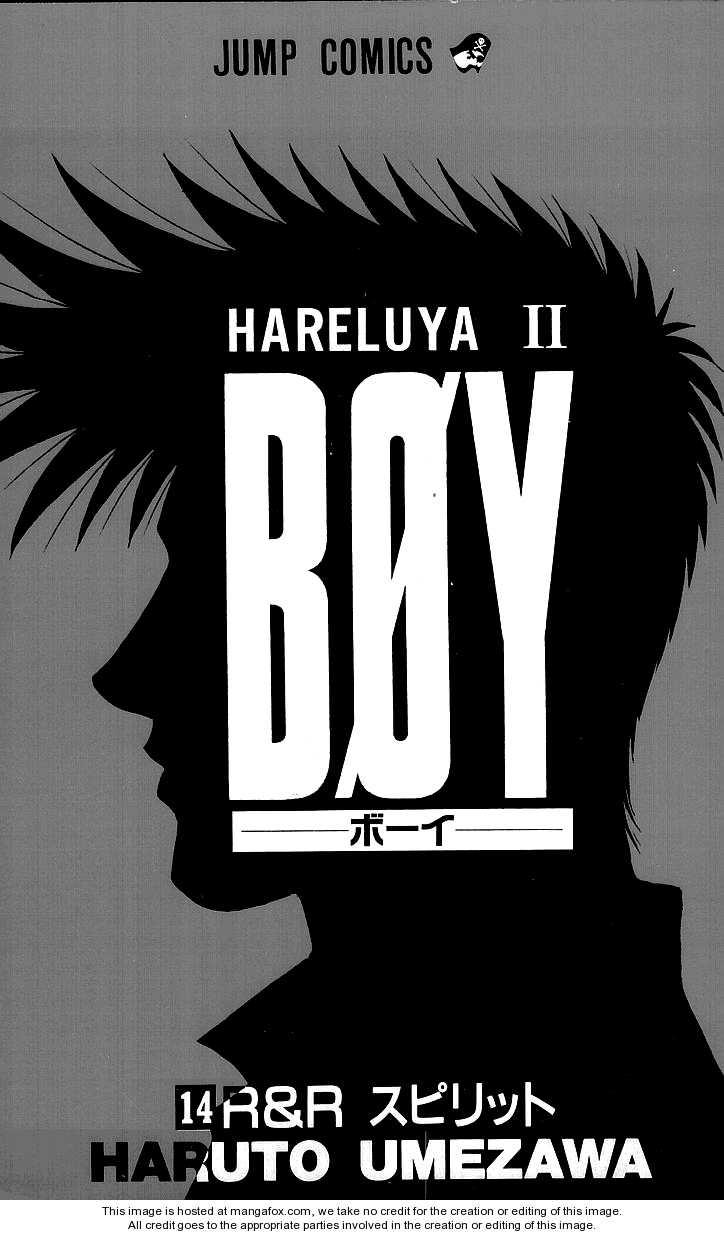 Hareluya II Boy 116 Page 1