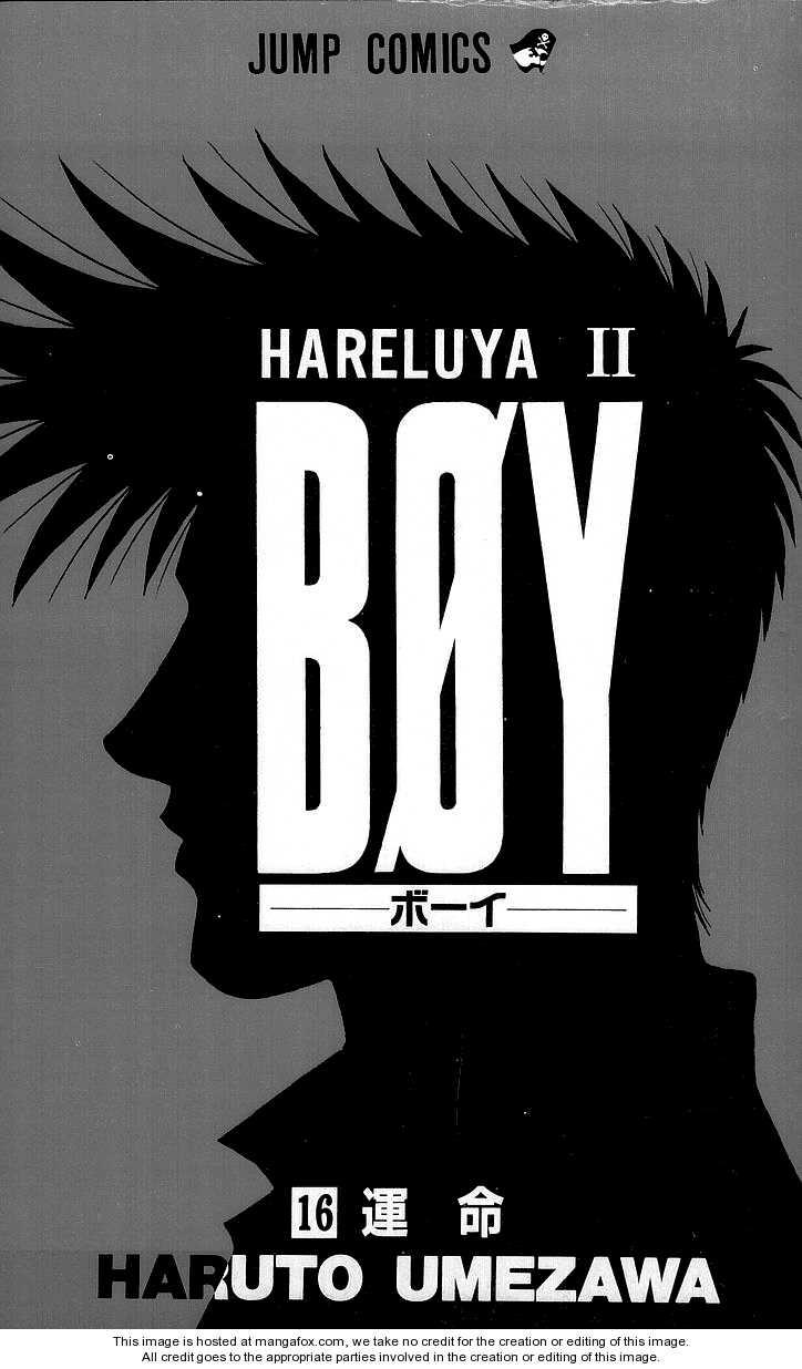 Hareluya II Boy 134 Page 1