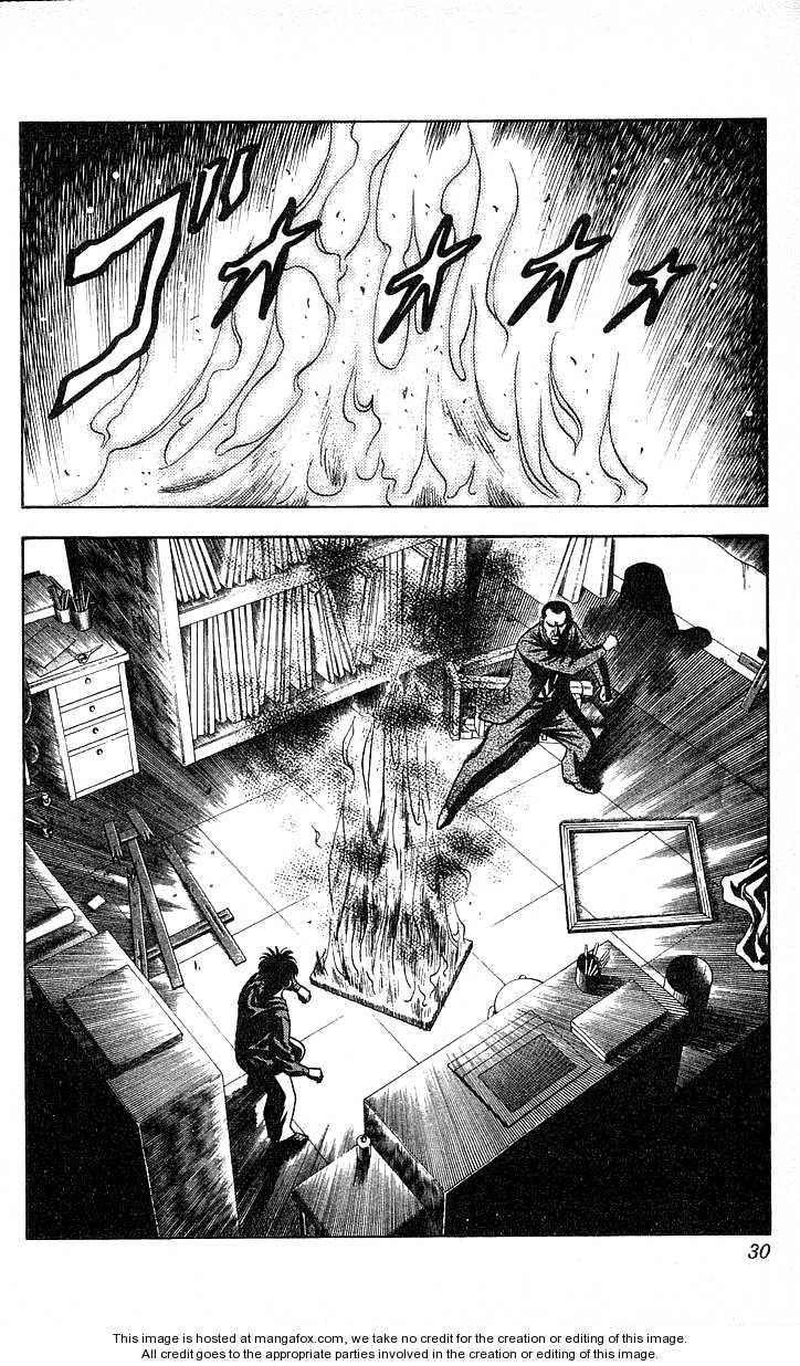 Hareluya II Boy 153 Page 3