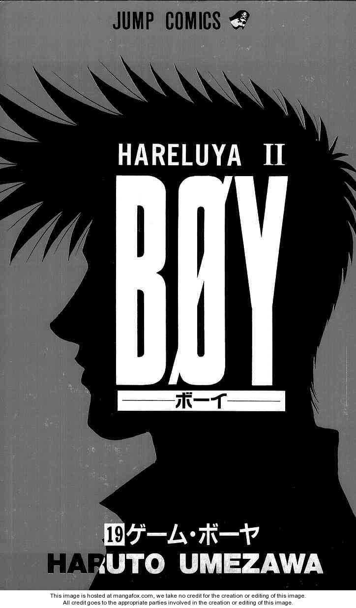 Hareluya II Boy 161 Page 1