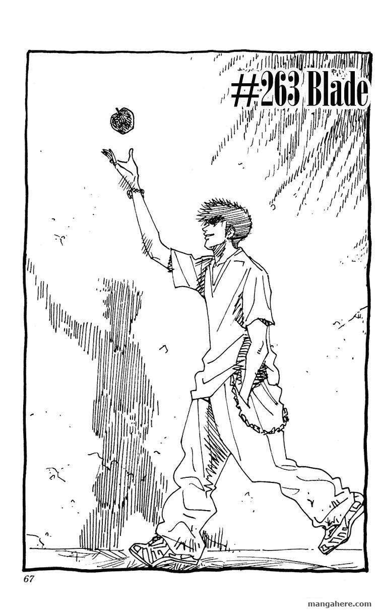 Hareluya II Boy 263 Page 2