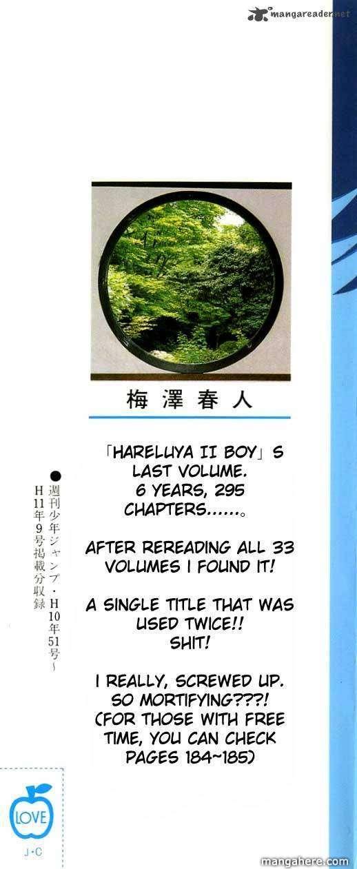 Hareluya II Boy 287 Page 2