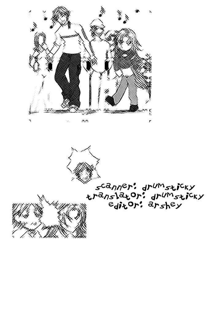 Garou-chan 4 Page 1