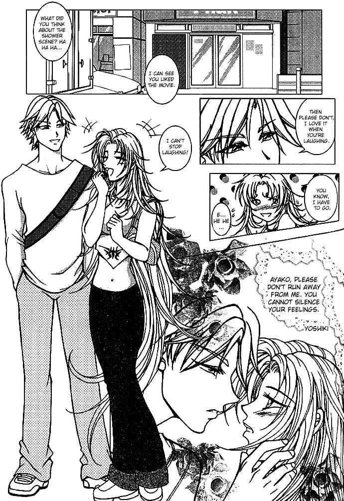 Garou-chan 4 Page 2