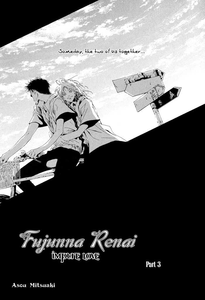 Fujunna Renai 3 Page 3