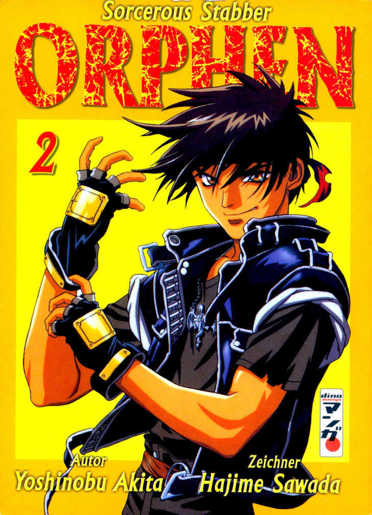 Orphen 6 Page 1