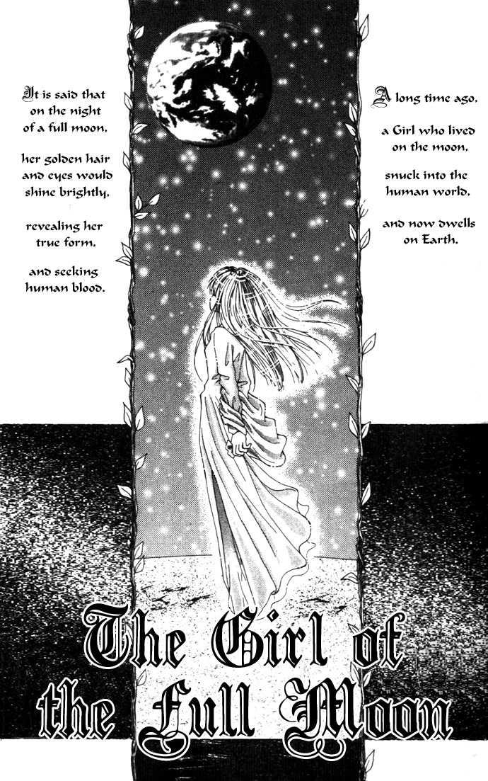Kaze to Manabu to Oozora to 3 Page 3