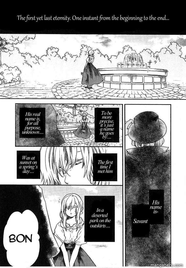 Roman (KATSURA Yukimaru) 9 Page 2