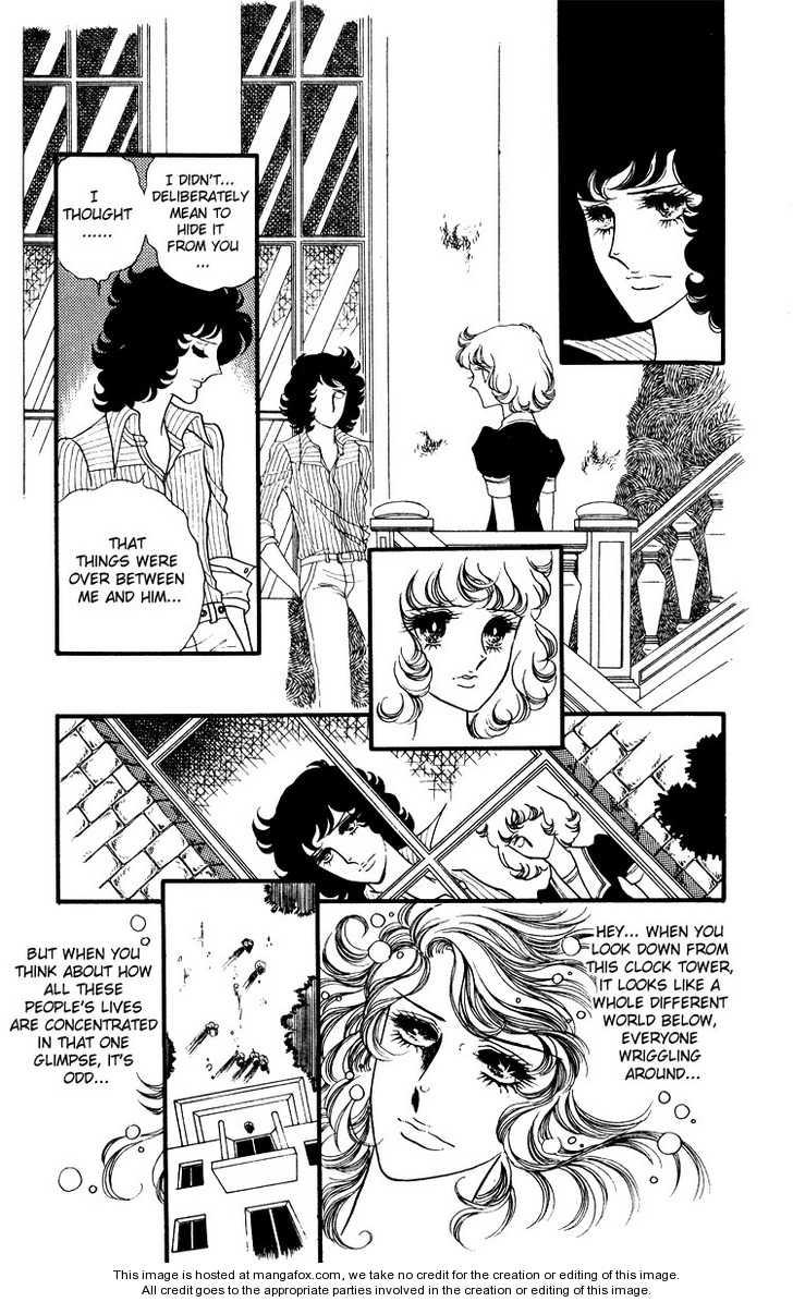 Oniisama E 16 Page 2