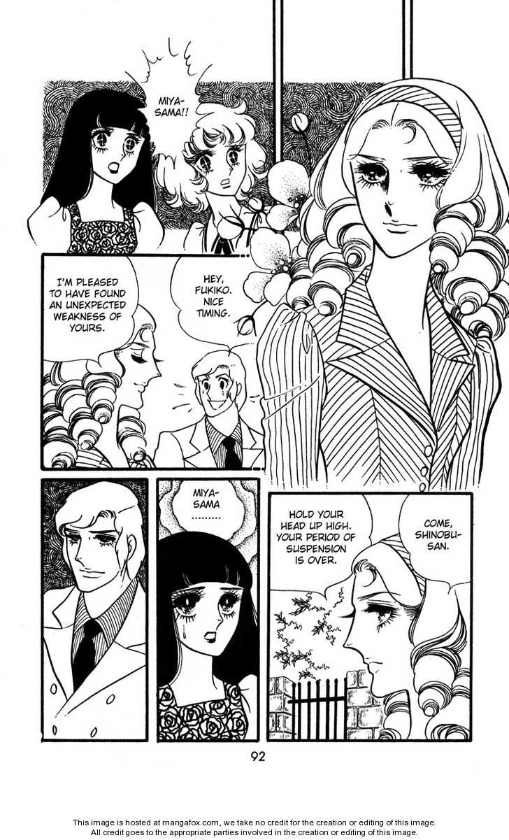 Oniisama E 17 Page 2