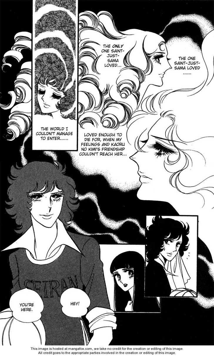 Oniisama E 17 Page 4