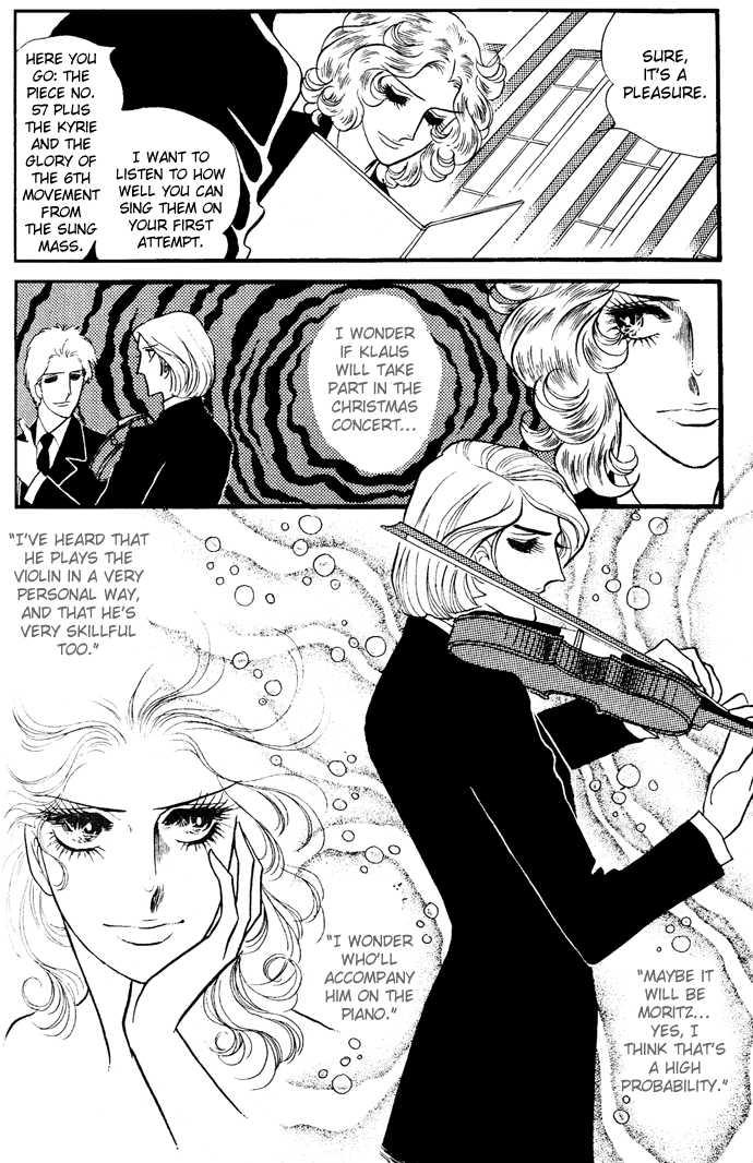 Orpheus no Mado 1.4 Page 2