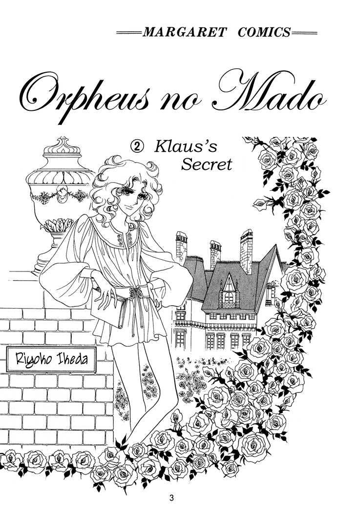 Orpheus no Mado 1.1 Page 2