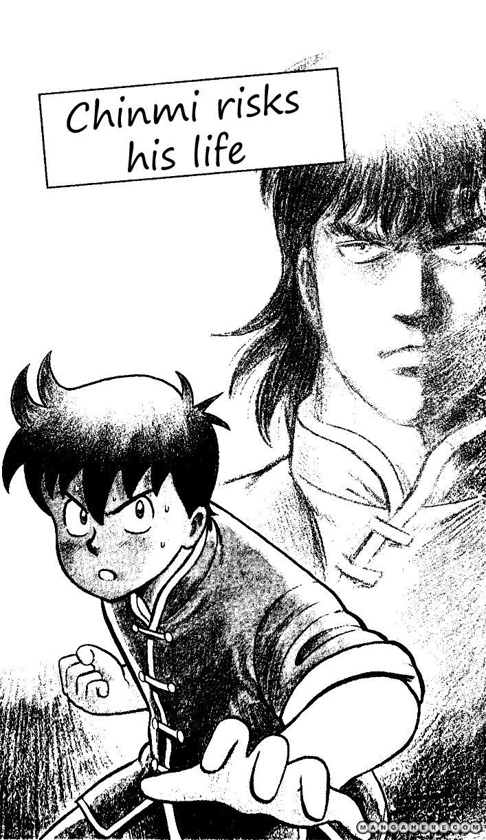 Tekken Chinmi 17 Page 2