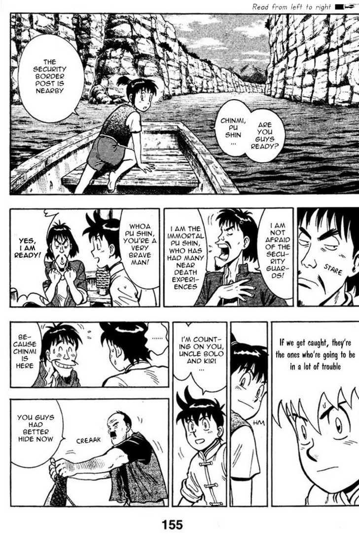 Shin Tekken Chinmi 4.1 Page 2