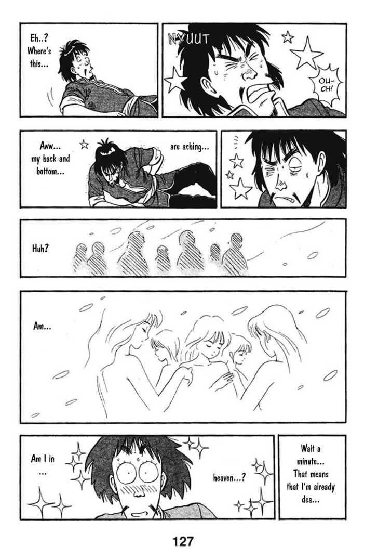 Shin Tekken Chinmi 7 Page 2