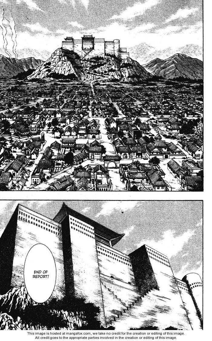 Shin Tekken Chinmi 15 Page 2