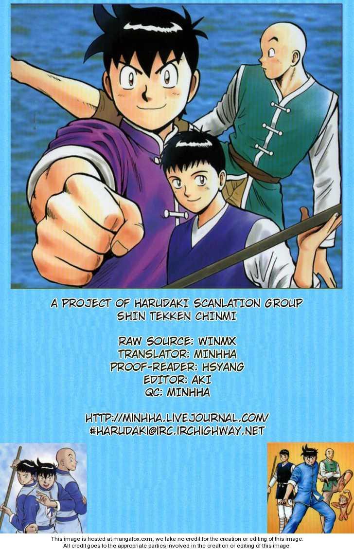 Shin Tekken Chinmi 3 Page 1