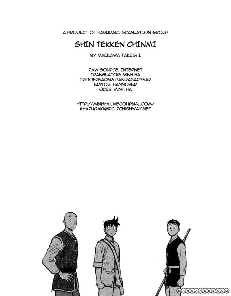 Shin Tekken Chinmi 12 Page 1