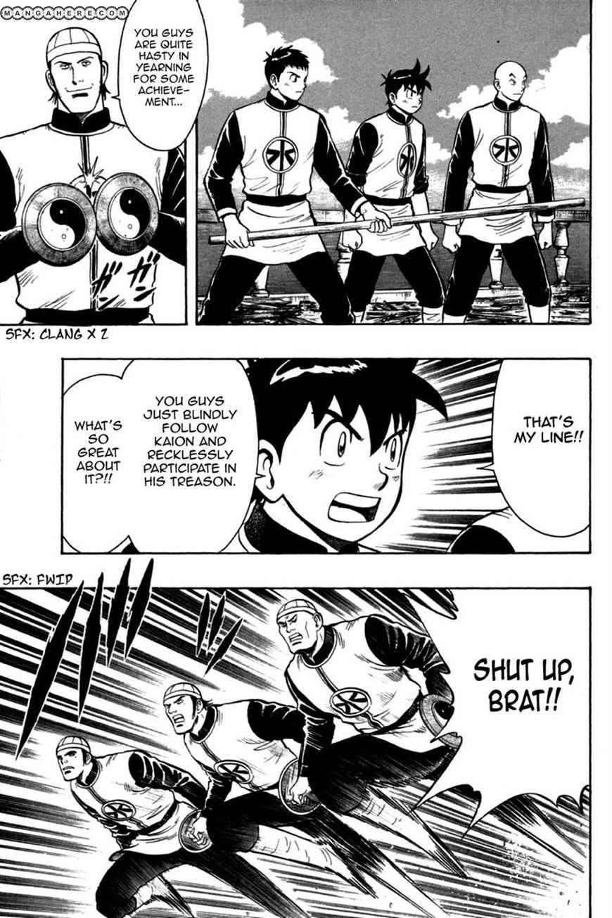 Shin Tekken Chinmi 24 Page 3