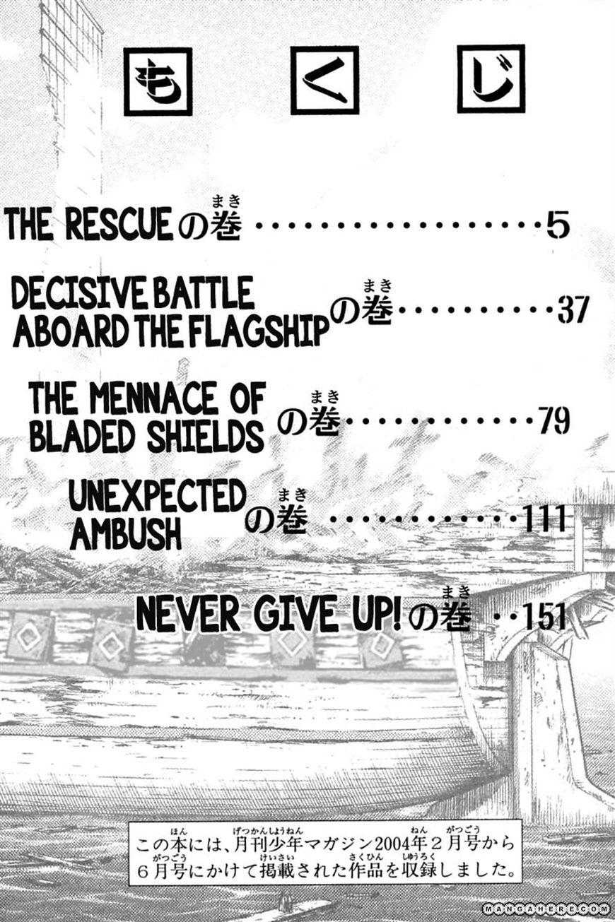 Shin Tekken Chinmi 25 Page 4