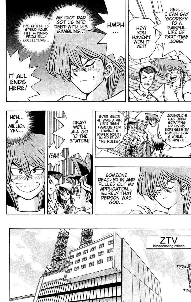 Yu-Gi-Oh 42 Page 4