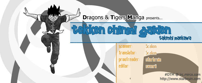Tekken Chinmi Gaiden 2 Page 1