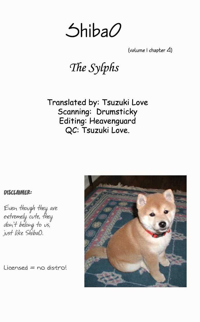 ShibaO 4 Page 1