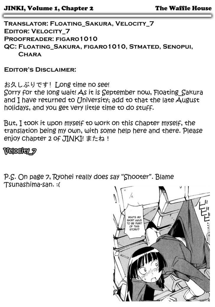 Jinki 2 Page 1