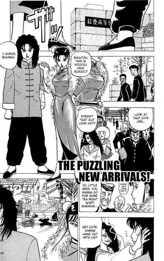 Ultimate!! Hentai Kamen 16 Page 1
