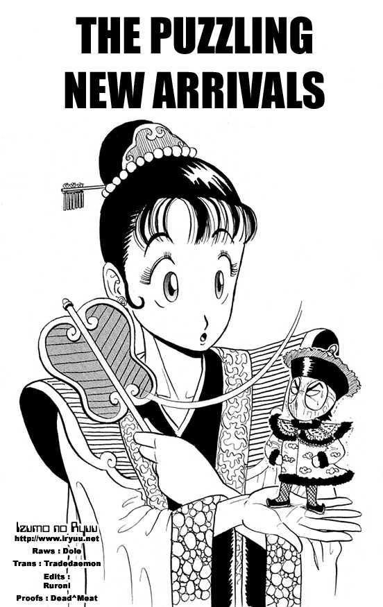 Ultimate!! Hentai Kamen 16 Page 2