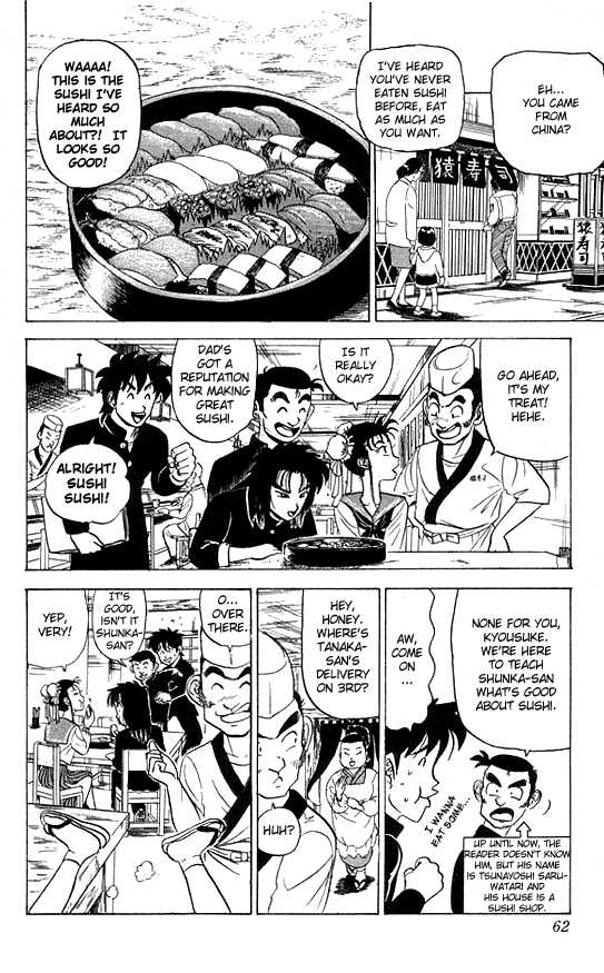Ultimate!! Hentai Kamen 22 Page 2