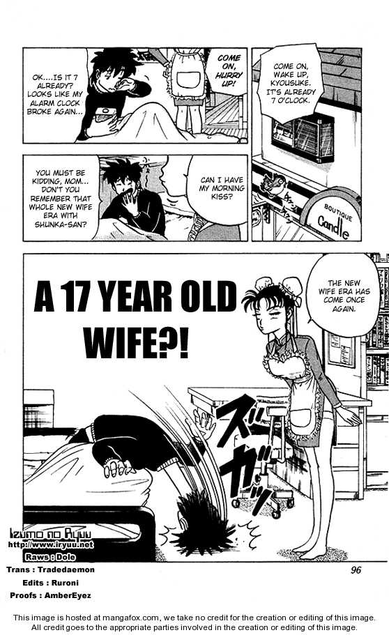 Ultimate!! Hentai Kamen 24 Page 1