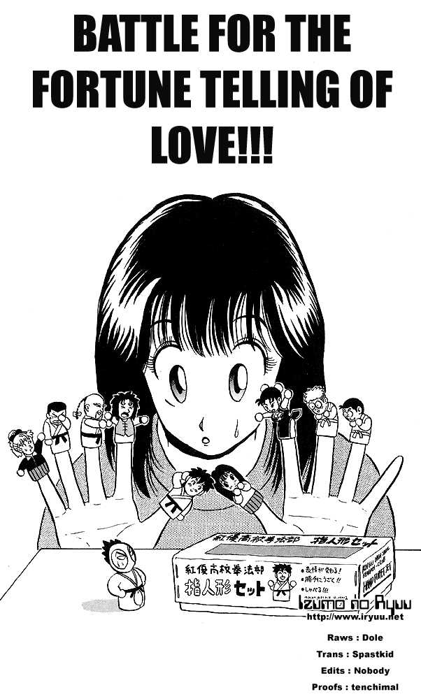 Ultimate!! Hentai Kamen 36 Page 1